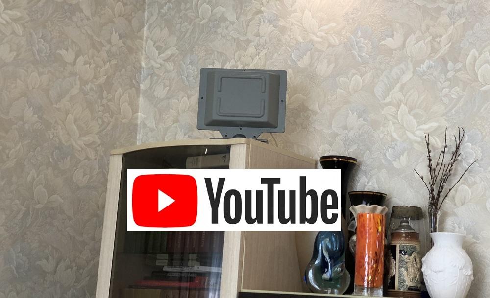 Антенна триада 3310 комнатная цифровая